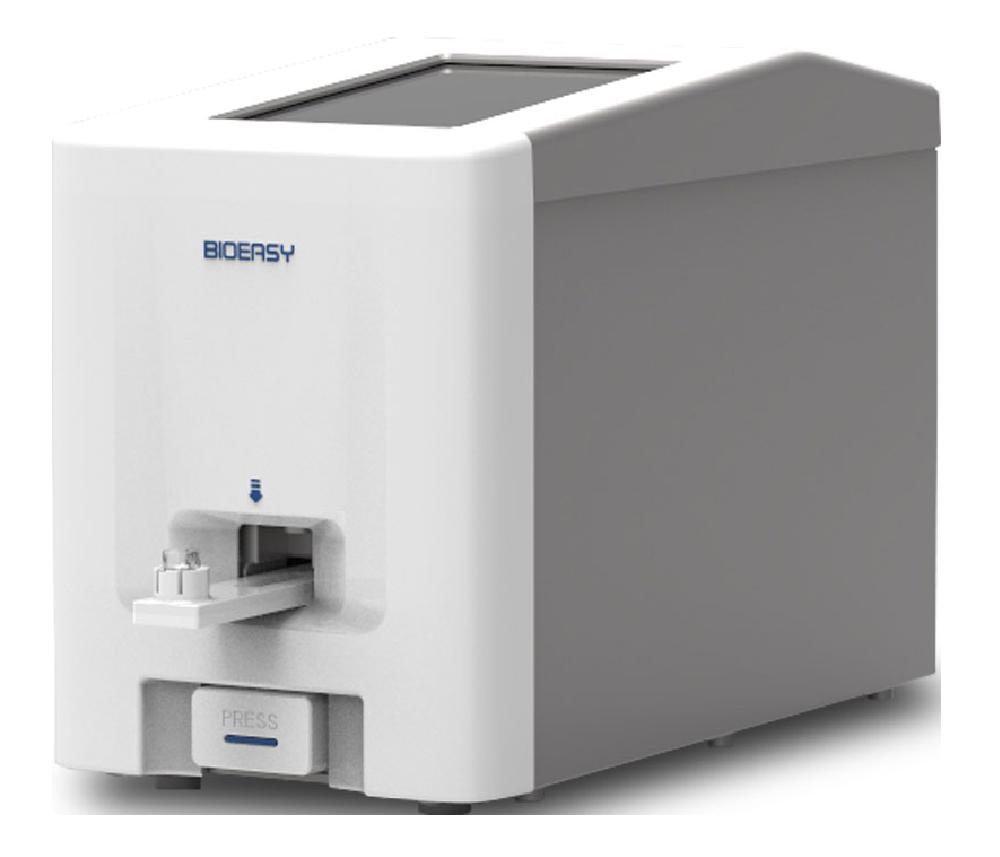 Bioeasy BioQuick System do wykrywania pozostałości antybiotyków w mleku